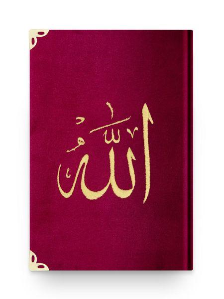 Rahle Boy Kadife Kur'an-ı Kerim (Bordo, Nakışlı, Yaldızlı, Mühürlü)