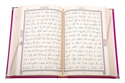 Rahle Boy Kadife Kuran-ı Kerim (Fuşya Pembe, Elif-Vavlı, Mühürlü) - Thumbnail