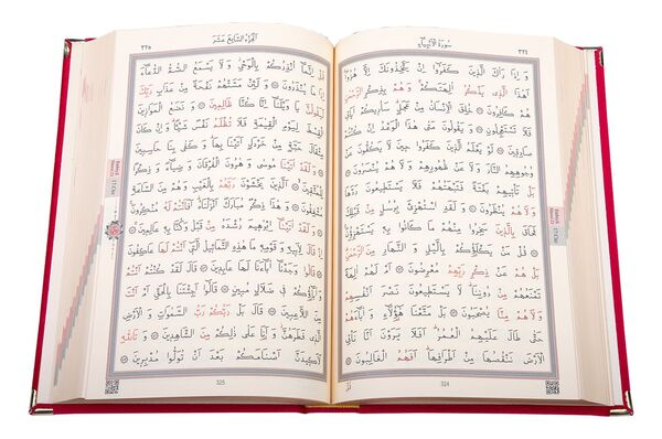 Rahle Boy Kadife Kuran-ı Kerim (Kırmızı, Elif-Vavlı, Mühürlü)