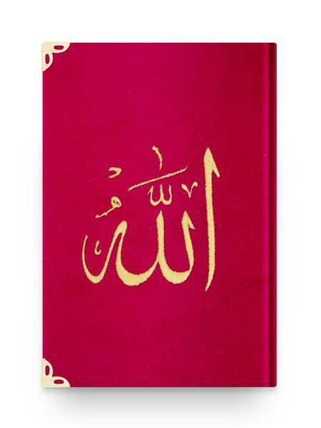 Rahle Boy Kadife Kur'an-ı Kerim (Kırmızı, Nakışlı, Yaldızlı, Mühürlü)
