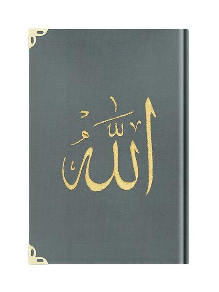 Rahle Boy Kadife Kur'an-ı Kerim (Koyu Gri, Nakışlı, Yaldızlı, Mühürlü)