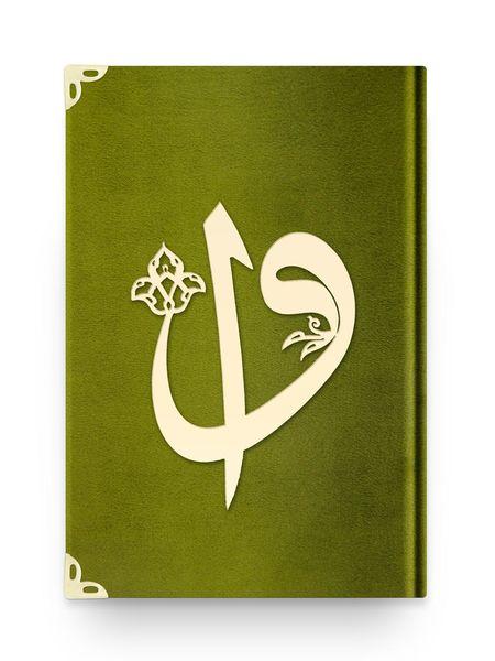 Rahle Boy Kadife Kuran-ı Kerim (Yeşil, Elif-Vavlı, Mühürlü)