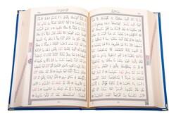 Rahle Boy Kadife Kur'an-ı Kerim (Lacivert, Nakışlı, Yaldızlı, Mühürlü) - Thumbnail