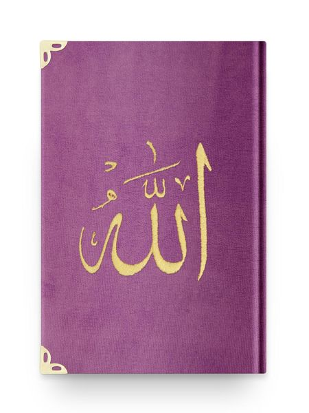 Rahle Boy Kadife Kur'an-ı Kerim (Lila, Nakışlı, Yaldızlı, Mühürlü)