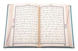 Rahle Boy Kadife Kur'an-ı Kerim (Mavi, Nakışlı, Yaldızlı, Mühürlü) - Thumbnail