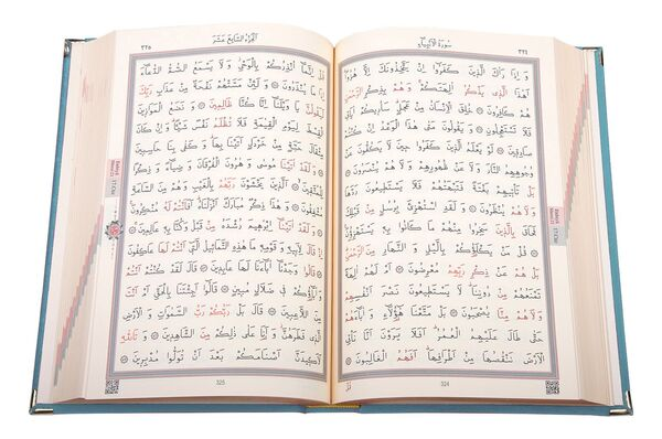 Rahle Boy Kadife Kur'an-ı Kerim (Mavi, Nakışlı, Yaldızlı, Mühürlü)