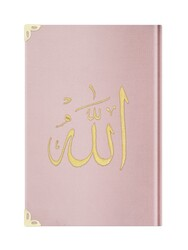 Rahle Boy Kadife Kur'an-ı Kerim (Pudra Pembe, Nakışlı, Yaldızlı, Mühürlü) - Thumbnail