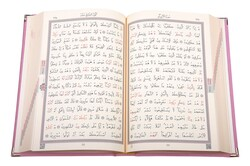 Rahle Boy Kadife Kuran-ı Kerim (Pudra Pembe, Elif-Vavlı, Mühürlü) - Thumbnail