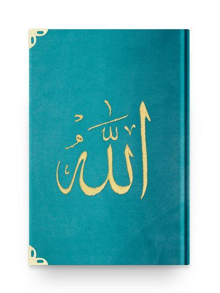 Rahle Boy Kadife Kur'an-ı Kerim (Turkuaz, Nakışlı, Yaldızlı, Mühürlü)