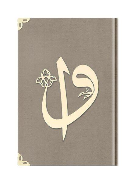 Rahle Boy Kadife Kuran-ı Kerim (Vizon, Elif-Vavlı, Yaldızlı, Mühürlü)