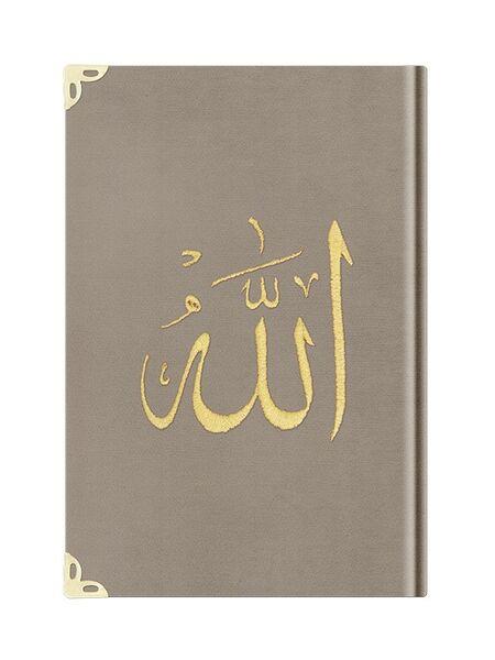 Rahle Boy Kadife Kur'an-ı Kerim (Vizon, Nakışlı, Yaldızlı, Mühürlü)