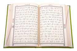 Rahle Boy Kadife Kur'an-ı Kerim (Yeşil, Nakışlı, Yaldızlı, Mühürlü) - Thumbnail
