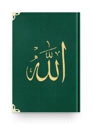 Rahle Boy Kadife Kur'an-ı Kerim (Zümrüt Yeşil, Nakışlı, Yaldızlı, Mühürlü) - Thumbnail