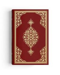 Rahle Boy Kur'an-ı Kerim (2 Renkli, Bordo, Mühürlü) - Thumbnail