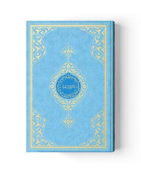 Rahle Boy Kur'an-ı Kerim (2 Renkli, Mavi, Mühürlü)