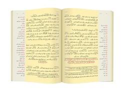 Rahle Boy Mektubat-2 Mecmuası (Osmanlıca) - Thumbnail