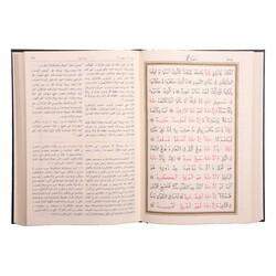 Rahle Boy Osmanlıca Mealli Kur'an (Mühürlü) - Thumbnail