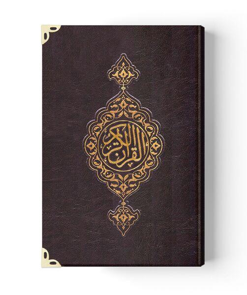 Rahle Boy Suni Deri Kur'an-ı Kerim (2 Renkli, Özel, Mühürlü)