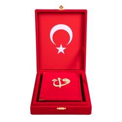 Kadife Kutulu Kur'an-ı Kerim (Rahle Boy, Elif-Vavlı, Kırmızı) - Thumbnail