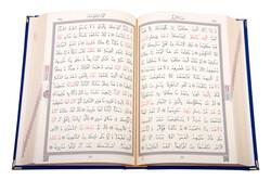 Kadife Kutulu Kur'an-ı Kerim (Rahle Boy, Elif-Vavlı, Lacivert) - Thumbnail