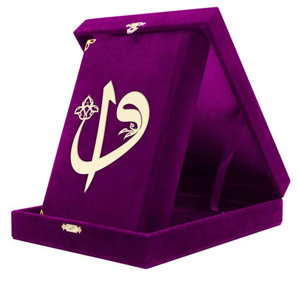 Kadife Kutulu Kur'an-ı Kerim (Rahle Boy, Elif-Vavlı, Mor)