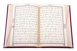Kadife Kutulu Kur'an-ı Kerim (Rahle Boy, Güllü, Bordo) - Thumbnail