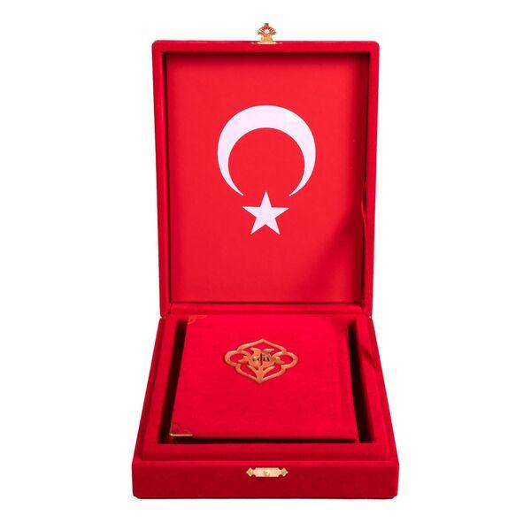 Kadife Kutulu Kur'an-ı Kerim (Rahle Boy, Güllü, Kırmızı)