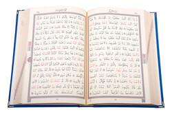 Kadife Kutulu Kur'an-ı Kerim (Rahle Boy, Güllü, Koyu Mavi) - Thumbnail