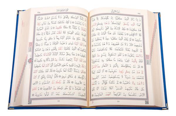 Kadife Kutulu Kur'an-ı Kerim (Rahle Boy, Güllü, Koyu Mavi)
