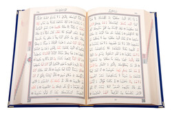 Kadife Kutulu Kur'an-ı Kerim (Rahle Boy, Güllü, Lacivert) - Thumbnail