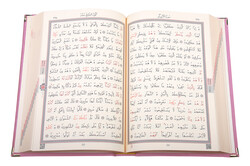 Kadife Kutulu Kur'an-ı Kerim (Rahle Boy, Güllü, Pembe) - Thumbnail