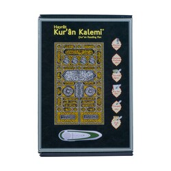 Kabe Desenli Kuran Okuyan Kalem Seti (Kabe Desen, Rahle Boy, Karton Kutulu) - Thumbnail