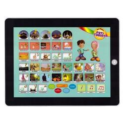 Sesli Dini Bilgiler Büyük Boy - Pati Tablet: 96 Fonksiyonlu - Thumbnail