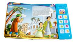Sesli Kitap - Peygamberimizden Çocuklara 1 - Thumbnail