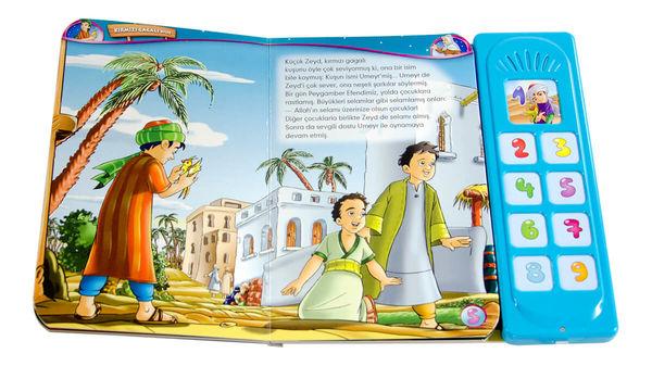 Sesli Kitap - Peygamberimizden Çocuklara 1