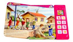 Sesli Kitap - Peygamberimizden Çocuklara 5 - Thumbnail