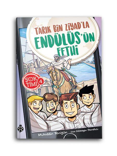 Şok Timi 4 - Tarık Bin Ziyad'la Endülüs'ün Fethi