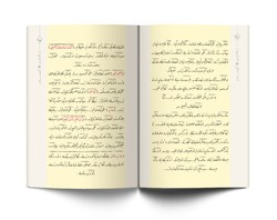 Sünnet-i Seniye, İktisad Risaleleri (Osmanlıca) - Thumbnail