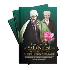 TARİHÇE-İ HAYAT Bediüzzaman ve Hayru'l-Halefi A.Hüsrev Altınbaşak - Thumbnail