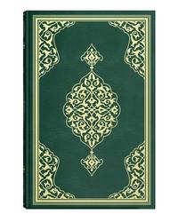 Teheccüd Boy Renkli Kur'an-ı Kerim (Mühürlü) - Thumbnail