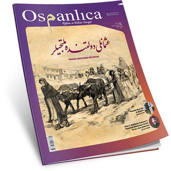 Temmuz 2016 Osmanlıca Dergisi
