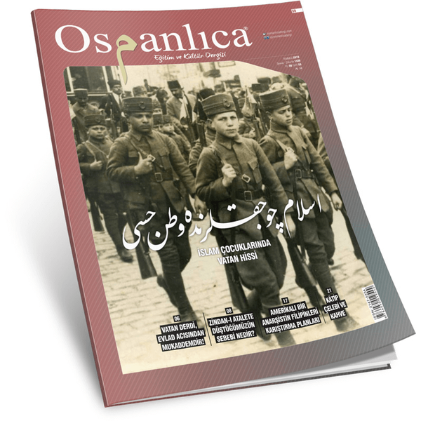 Temmuz 2018 Osmanlıca Dergisi