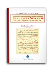 The Lofty Sunnah of The Prophet Muhammad (Sünneti Seniye) - Thumbnail