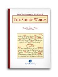 The Short Words (Küçük Sözler) - Thumbnail