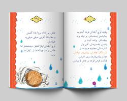 Üç Arkadaş (Osmanlıca-Latince) - Thumbnail