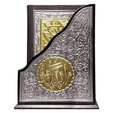 Yaldızlı Dik Kutulu Kaplama Gümüş Kur'an-ı Kerim (Çanta Boy)