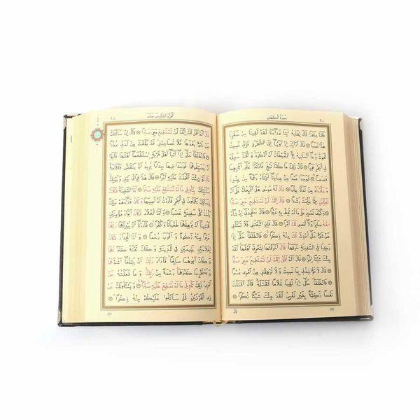 Yaldızlı Dik Kutulu Kaplama Gümüş Kur'an-ı Kerim (Hafız Boy)