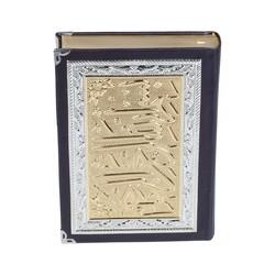 Yaldızlı Kaplama Gümüş Kanatlı Kur'an-ı Kerim (Orta Boy) - Thumbnail