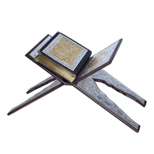 Yaldızlı Kaplama Gümüş Rahleli Kur'an-ı Kerim (Büyük Cep Boy)