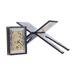 Yaldızlı Kaplama Gümüş Rahleli Kur'an-ı Kerim (Büyük Cep Boy) - Thumbnail